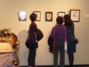 2014展示会1